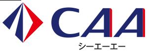 [CAA](シーエーエー)